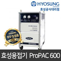 효성 SCR 600A CO2 신품 용접기 가우징 겸용 / 신품 싱글 케이블 및 풀구성 / 효성 공식 대리점 출고