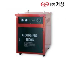 에어가우징 머신 1500A 용접기
