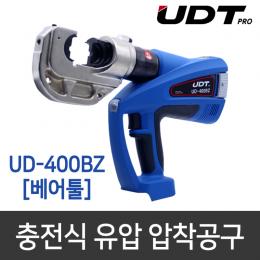 UDT UD-400BZ 충전식 유압 압착기