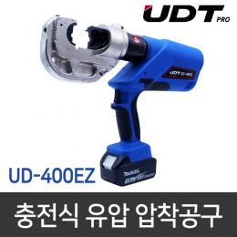 UDT UD-400EZ 충전식 유압 압착기 / 베터리 및 충전기 포함