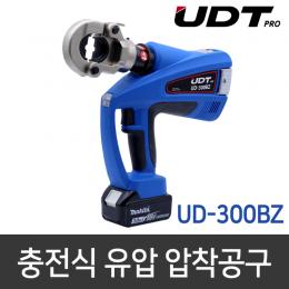 UDT UD-300BZ 충전식 유압 압착기 / 베터리 및 충전기 포함
