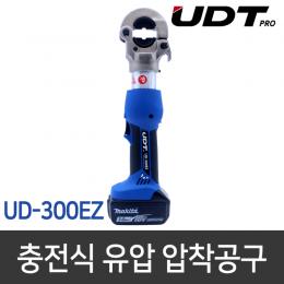 UDT UD-300EZ 충전식 유압 압착기 / 베터리 및 충전기 포함