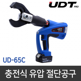UDT UD-65C 충전식 유압 절단 공구 / 베터리 및 충전기 포함