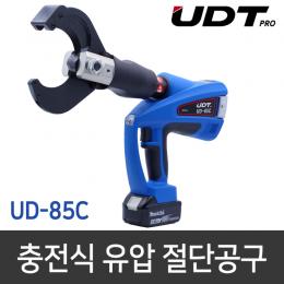 UDT UD-85C 충전식 유압 절단 공구 / 베터리 및 충전기 포함