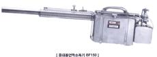 [휴대용]연막 소독기 BF-150