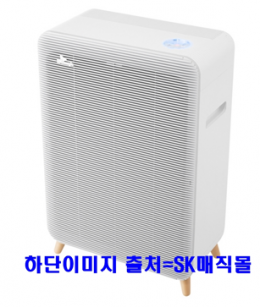 SK매직 공기청정기, 공기청정기, SK매직청정기, 17평형공기청정기