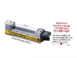 파워바이스 (FMS COMPACT POWER VISE (LONG OPENING))