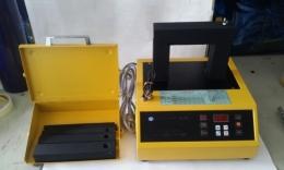 베어링가열기(YB-150DT 특허받은 품질보증제품)