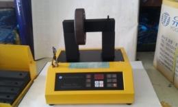 베어링가열기(YB-300DTG 특허받은 최고품질)