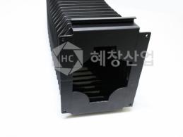 사각 자바라/사각 벨로우즈/기계커버/칩커버/보호커버/카바/자바라