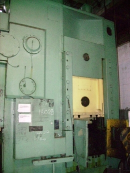 바르나울 400톤 너클 냉간단조 KB0036