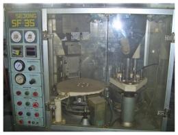 중고제약기계 캡슐충진기 중고기계