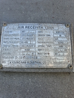에어 탱크 (air receiver tank)
