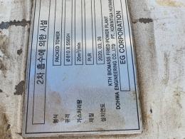 Frp스크라바 판매완료