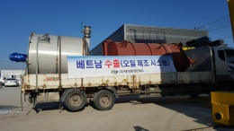 열분해조 및 교반탱크 등(오일제조시스템)