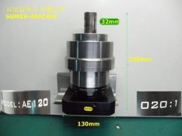 AE120  감속비20:1  서보감속기 아펙스APEX DYNAMICS INC (적용모터SGMGH-09ACA6C)