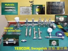 TESCOM / Swagelok 피팅,밸브류