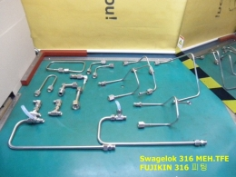 스웨즈락 Swagelok 316 MEH.TFE /FUJIKIN 316 피팅