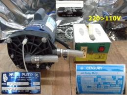 JET PUMP DUTY 3/4HP (PRICE PUMP HP75-75 KP )110V 다운도란스포함