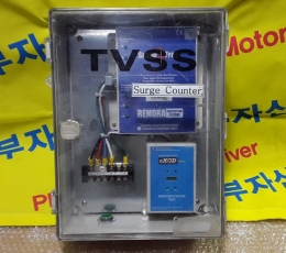TVSS 서지보호기 surge protector REMORA PROTECTION SYSTEMS 220/380V