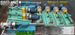1마력 모나스펌프 B15 MONASPUMP 액체및고점도.고농도 액 이송용펌프