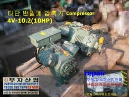 비쳐Bitzer 다단 반밀폐 Compressor 콤프레샤 /압축기 10마력냉동콤프레샤