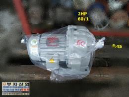 1.5kw 2마력 감속비율60/1 기어드모터/감속기