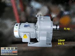 삼양 7.5kw 10마력 감속비율60/1 기어드모터/감속기