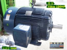 효성 75KW 100마력 4P 3상모터 Motor 삼상유도전동기 380