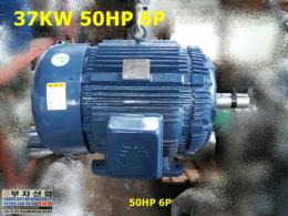 효성 37KW  50마력  6P 3상모터 Motor 삼상유도전동기 220/380