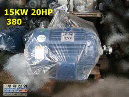 효성 15KW  20마력 모터 4P 3상모터 Motor 삼상유도전동기 380