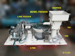 파츠피다 /호퍼피더/피다 .BOWL FEEDER . LINE FEEDER 볼피더/진진피더)자동화기계 볼트공급용(6~8mm