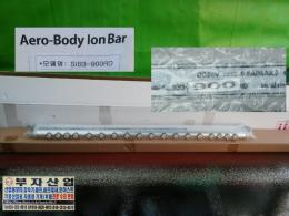 SIB3-900RD 선재하이테크 SUNJE Aero-Body Ion Bar SIB3-RD Series는 저전압 입력방식