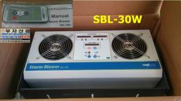 SBL-30W 이온블로워 Ion Blower 선재하이테크 SUNJE 정전기제거 / 미사용품 박스