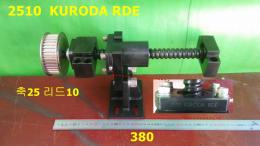 2510  KURODA RDE 축25 리드10mm