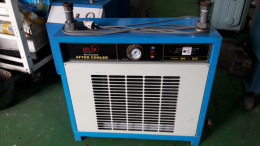 AIR COOLER HI-2C