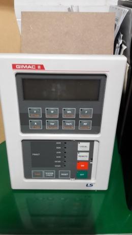 LS GIMAC II /GIMAC-115N(디지털 집중표시장치)