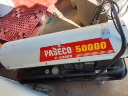 PASECO P-50000 / 파세코 열풍기