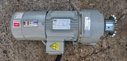 남강 0.4KW 120/1 브레이커 감속모터 /1/2HP-F105-120