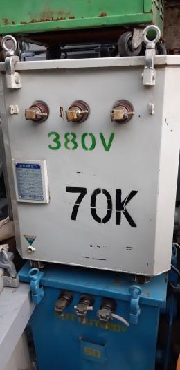 에스엠일렉트릭 70KVA 트랜스 / 전압조정기 / 도란스
