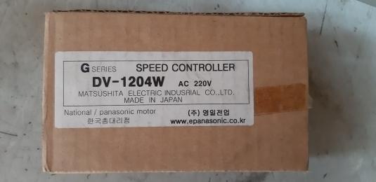 PANASONIC DV-1204W / SPEED CONTROLLER / 스피드 콘트롤/미사용품