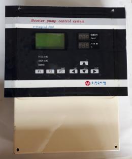 부스터 펌프 컨트롤(Booster Pump Control)