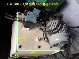 유압유니트  5마력 / 3.7KW 5마력 유압유니트