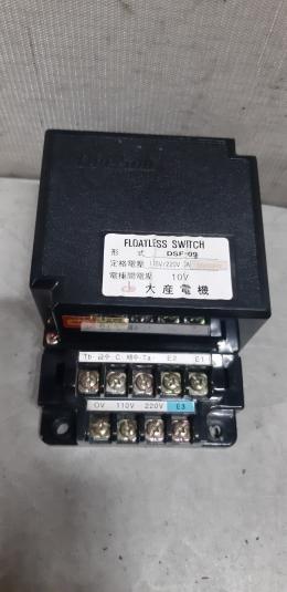 대산전기 FLOATLESS SWITCH DSF-09 / 고감도 수위제어기기
