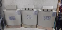 삼화 저압진상콘덴서 / 300UF 380V /QMS-3300ST