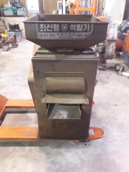 석발기,중고석발기,돌고르기계,콩석발기