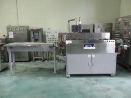 수평사면포장기(SP606-2P)