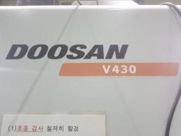 두산듀얼타입 4.3호머시닝센터 V430. BT40.10000rpm. 화낙0i콘트롤러.