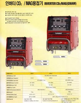 인버터CO2 / MAG 용접기