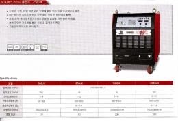 SCR 아크 스터드 용접기 & 스피드건 & CD 스터드용접기